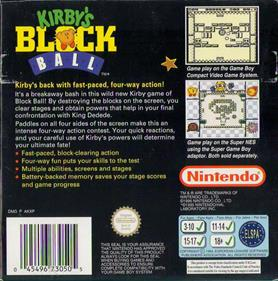 Kirby's Block Ball - Box - Back