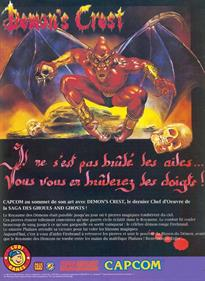 Demon's Crest - Advertisement Flyer - Front