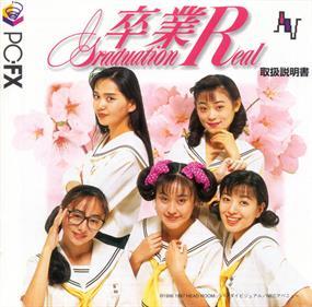 Sotsugyou R Graduation Real
