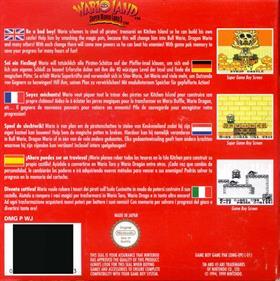 Wario Land: Super Mario Land 3 - Box - Back