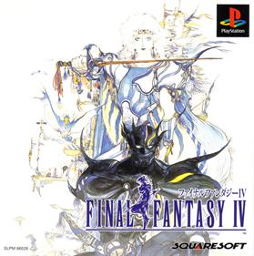 Final Fantasy Chronicles: Final Fantasy IV