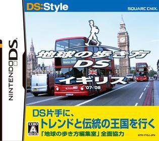 Chikyuu no Arukikata DS: Igirisu '07-'08