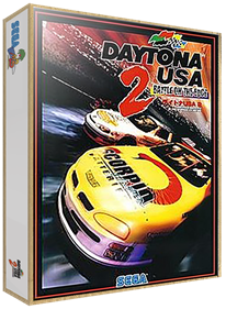 Daytona USA 2: Battle on the Edge - Box - 3D