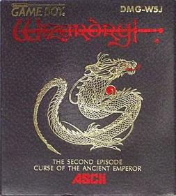 Wizardry Gaiden II: Curse of the Ancient Emperor