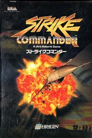 Strike Commander