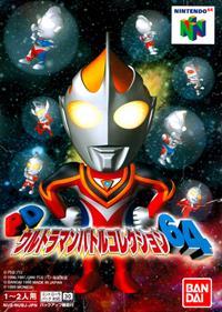 PD Ultraman Battle Collection 64