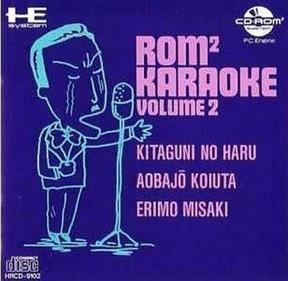 Rom Rom Karaoke: Volume 2