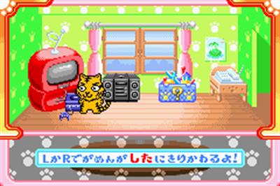 Animal Mania: Dokidoki Aishou Check - Screenshot - Gameplay