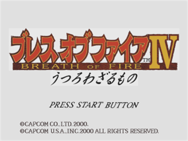 Breath of Fire IV - Screenshot - Game Title