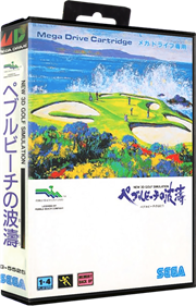 Pebble Beach Golf Links - Box - 3D