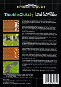 Double Clutch - Box - Back