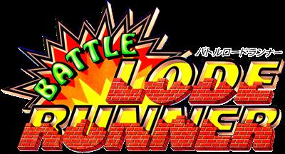 Battle Lode Runner - Clear Logo