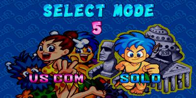 Puzzli 2 - Screenshot - Game Select