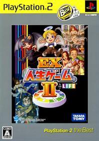 EX Jinsei Game II