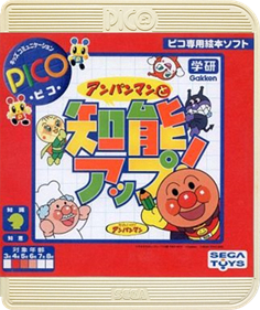 Anpanman to Chinou Up!
