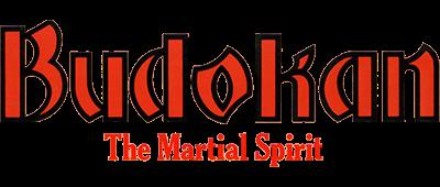 Budokan: The Martial Spirit - Clear Logo