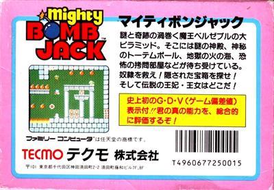 Mighty Bomb Jack - Box - Back