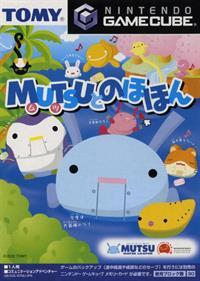 Mutsu to Nohohon