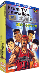 From TV Animation Slam Dunk: SD Heat Up! - Box - 3D