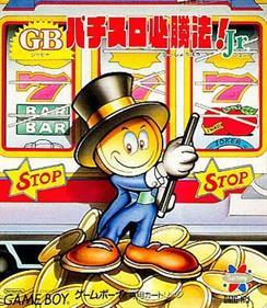 GB Pachi-Slot Hisshouhou! Jr