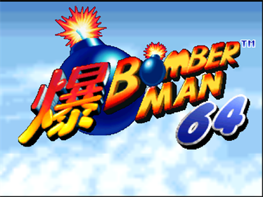 Bomberman 64 - Screenshot - Game Title