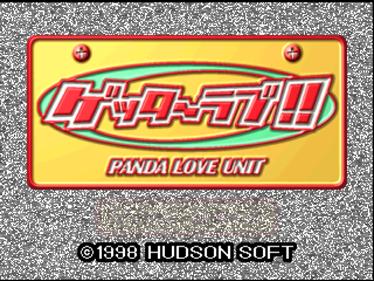 Getter Love!!: Cho Renai Party Game Tanjou - Screenshot - Game Title