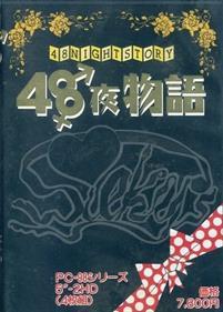 48 Night Story