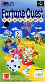 Fortune Quest: Dice wo Korogase