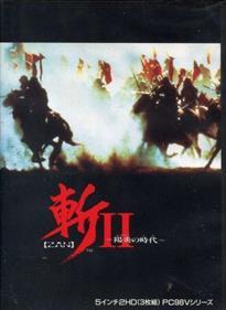 Zan II: Kagerou no Toki