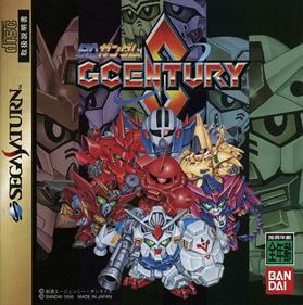 SD Gundam G Century S