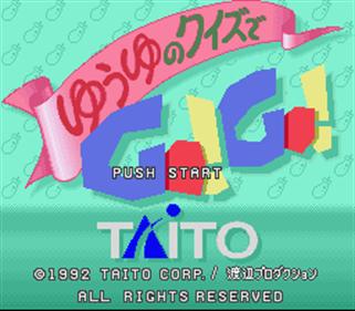 Yuuyu no Quiz de Go! Go! - Screenshot - Game Title