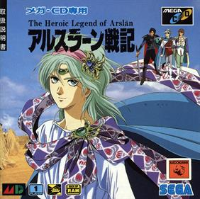Arslan Senki: The Heroic Legend of Arslan