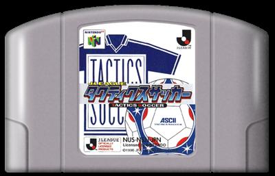 J.League Tactics Soccer - Fanart - Cart - Front
