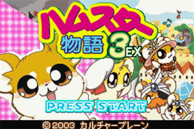 Hamster Monogatari 3EX 4 Special - Screenshot - Game Title