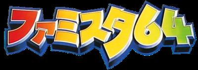 Famista 64 - Clear Logo