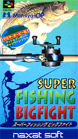 Super Fishing: Big Fight