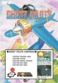 Ghost Pilots - Arcade - Controls Information