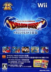 Dragon Quest 25 Collection: Famicom & Super Famicom Dragon Quest I-II-III