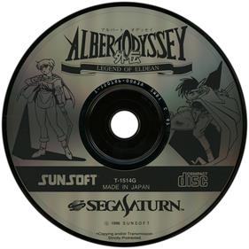 Albert Odyssey: Legend of Eldean - Disc