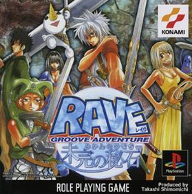 Groove Adventure Rave: Mikan no Hiseki