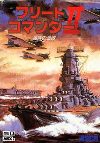 Fleet Commander II: Koukon no Kaiiki