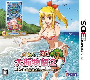PachiPara 3D: Ooumi Monogatari 2: Pachi Pro Fuuunroku Hana: Kibou to Uragiri no Gakuen Seikatsu