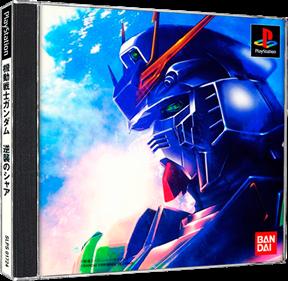 Kidou Senshi Gundam - Gyakushuu no Char - Box - 3D