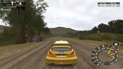 Pro Rally 2002 - Fanart - Background