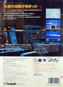 Air Combat III - Box - Back