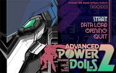 Advanced Power Dolls 2 - Screenshot - Game Title