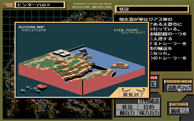Advanced Power Dolls 2 - Screenshot - Gameplay
