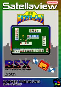 BS Nichibutsu Mahjong: Renshuu Mahjong: Nimantou - Fanart - Box - Front