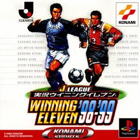 J. League Jikkyou Winning Eleven '98-'99