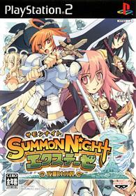 Summon Night EX-These: Yoake no Tsubasa